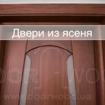 doors of ash