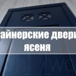 inter-room doors cues