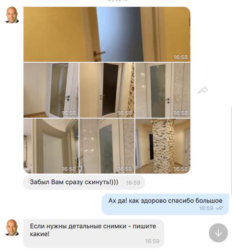 деревянные двери днепр