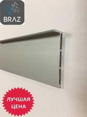 Плинтус алюминиевый скрытого монтажа 55мм