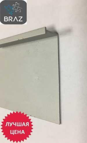 Плинтус алюминиевый скрытого монтажа 70 мм