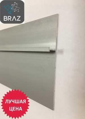 Плинтус алюминиевый скрытого монтажа 111мм