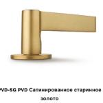 DND ручки сатинированное старинное золото